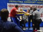 Mistrzostwa Ukrainy 2017 - wyniki