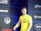Zurab Tavberidze – gotów na Mistrzostwa Europy!