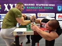 Bulgarian Nationals: review