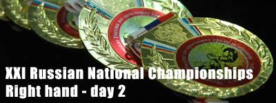 XXI RUSSIAN NATIONAL CHAMPIONSHIPS - DAY 2