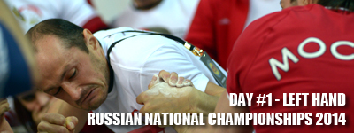Russian National Championships 2014 - left hand