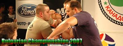 Bulgarian Championships 2007
