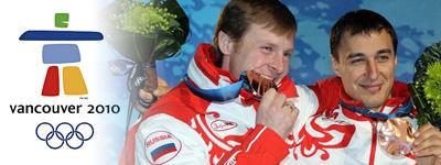 Alexey Voevoda at the Olimpics